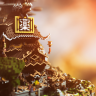 Oriental fantasy diorama - Spawn or hub // LOBBY // HQ AND CUSTOM // ASIAN // JAPANESE // ANIME //